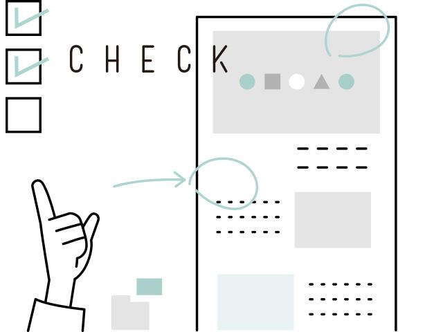 ホームページ制作 納品チェック